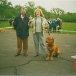 м-ё Серуй на выставке НКП Бордоский дог 1997 год
